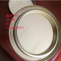 供应0.25/0.3马口铁/包装材料