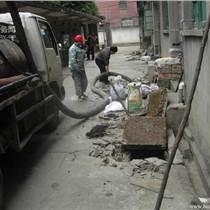 洪山區化糞池清理抽糞