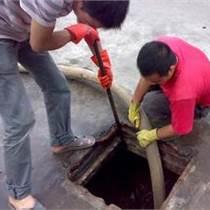 青山區化糞池清理抽糞