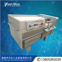 元杉工業裝備(多圖)、臨朐生物質蒸汽發生器參數