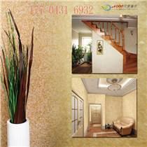 贵州赤水私人别墅纤维墙衣招商网站