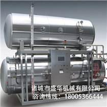 制造產品蒸汽殺菌鍋廠家定制一流的產品