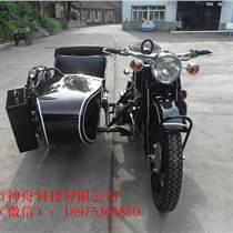 長江750偏三輪摩托車