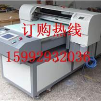 大型万能平板打印机,彩印机 A1万能数码打印机 喷墨印花机