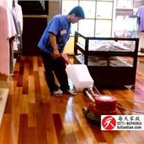 杭州每天家政专业木地板清洁打蜡公司机器打蜡