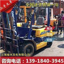 無錫二手叉車供應 二手柳工1.5噸柴油叉車低價轉讓
