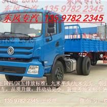 国五东风原厂九米平头教练车