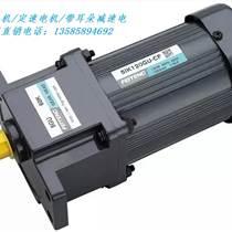 120W調速減速電機
