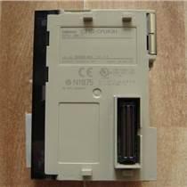 供應CS1H-CPU64H
