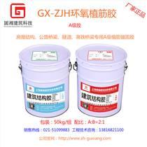 環氧植筋膠廠家 環氧樹脂膠粘劑價格