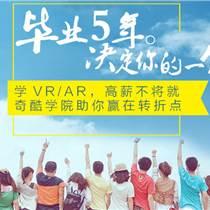 VR开发福音!Unity推出虚拟现实编辑器