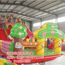 大型充气城堡熊出没 蹦蹦床 充气玩具