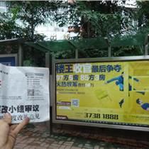 廣州天河城附近社區燈箱廣告發布