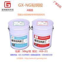 粘鋼膠廠家 環氧樹脂膠粘劑價格