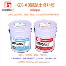 環氧修補膠廠家 混凝土修補膠價格
