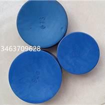 通化恒強管口保護蓋 塑料堵頭供應放心省心