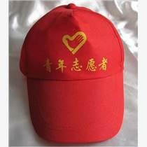 鄭州廣告帽鄭州志愿者帽棒球帽