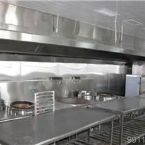 昌平厨房烟道排风罩加工安装