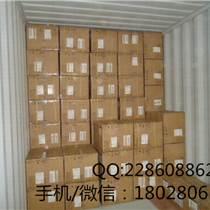 整柜海運出口到新加坡包清關門到門費用