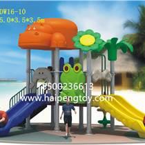 北京海鹏 最新款式幼儿园滑梯价格18500236613