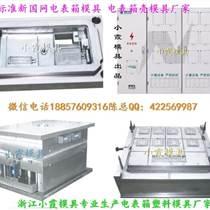 台州注射模具制造注塑水果筐模具 源头厂家