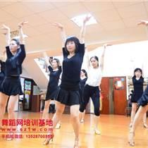 南山大冲公司年会舞蹈演出编排