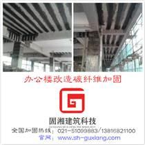 樓板碳纖維加固 房屋橋梁加固
