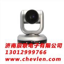 潍坊视频会议usb高清会议摄像头