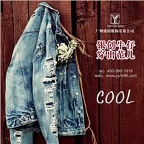 東莞高端品牌牛仔加工廠,銀創服飾原創設計,可定制版型