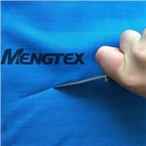 防切割布料 安全保护防盗防偷背包布料