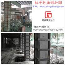 柱子包鋼加固公司 柱子粘鋼板加固價格