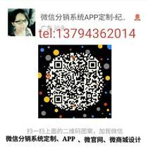 啄米图系统软件开发