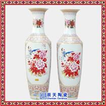 新年商务礼品大花瓶 景德镇陶瓷花瓶价格 开业礼品花瓶  春节礼品大花瓶厂家  土与火的千年艺术