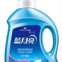 藍月亮洗衣液批發 日化用品廠家直銷