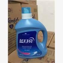 藍月亮洗衣液批發 洗衣液廠家直銷 洗衣液優質貨源