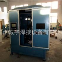 浙江自动焊机定制,定做焊接专机,自动焊接设备厂家直销