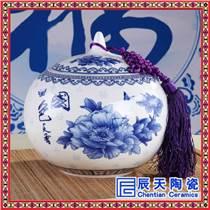 新穎陶瓷將軍罐 創意禮品茶葉罐 粉彩蜂蜜罐