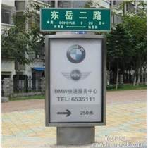 东三省路名牌灯箱,专业制作厂家