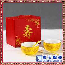 传统陶瓷碗 健康骨瓷碗定做 结婚回礼喜碗