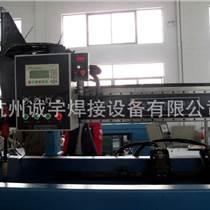 自动直缝焊接专机定制