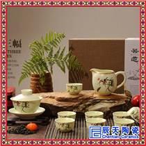 陶瓷磨砂茶具 金边陶瓷茶具 功夫色釉茶具