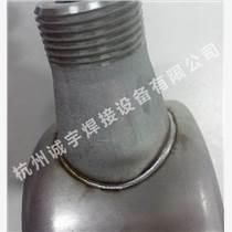 马鞍形焊接专机定制