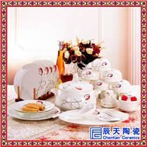 创意复古餐具 骨瓷餐具 送礼 纯白陶瓷餐具