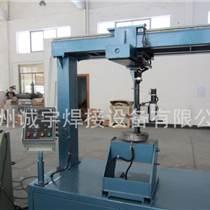 2-6轴自动数控氩弧焊机定制