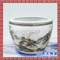 陶瓷工藝魚缸 高檔擺件高腳缸 時尚禮品陶瓷缸
