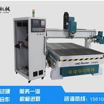 济南中唐橱柜生产线供应包邮正品
