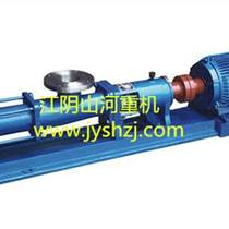 供應山河牌G型螺桿泵:耐磨耐腐化工泵,體積小無脈動。