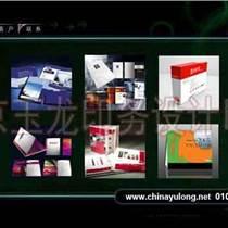 北京印刷廠,北京設計印刷,國貿印刷廠,朝陽區印刷廠