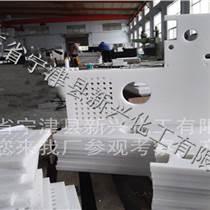 各種機械配件聚乙烯耐磨塊 軸套 星型輪