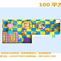 廠家直銷游樂場親子樂園室內兒童樂園海洋淘氣堡大小型游樂園設備